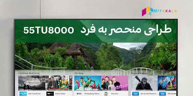 طراحی تلویزیون سامسونگ 55 اینچ سری 8000