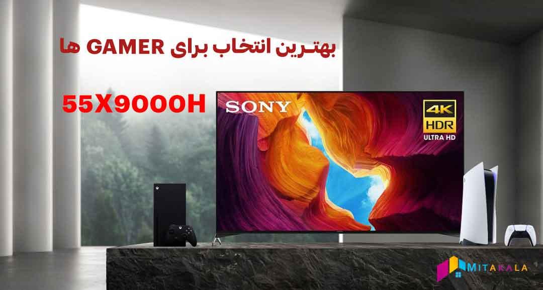 خرید تلوزیون سونی 55X9000H