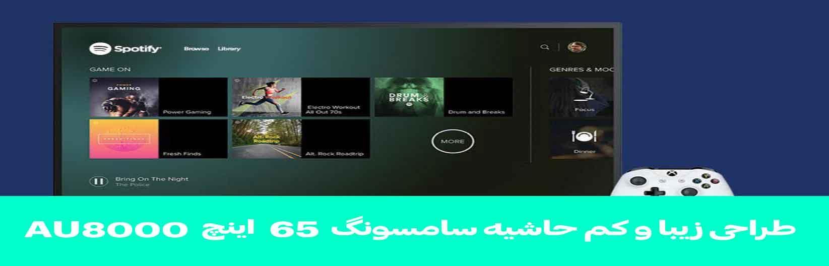 قیمت تلویزیون سامسونگ 65au8000