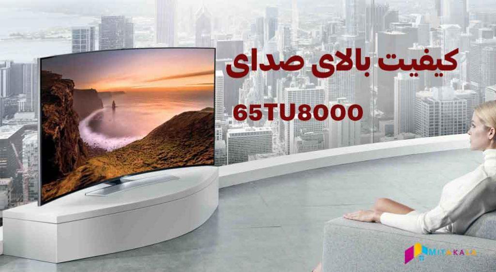 تلویزیون سامسونگ 65 اینچ سری TU8000