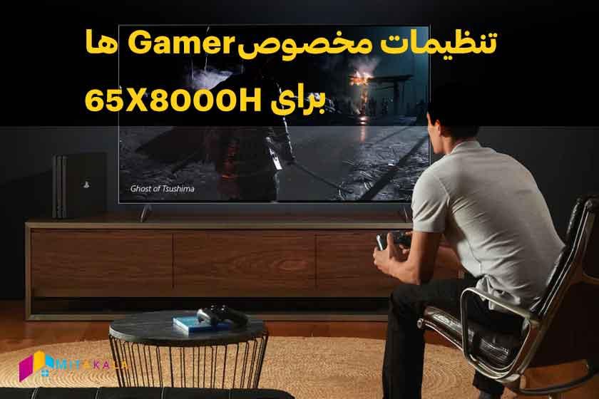 تلویزیون هوشمند سونی 65X8000H