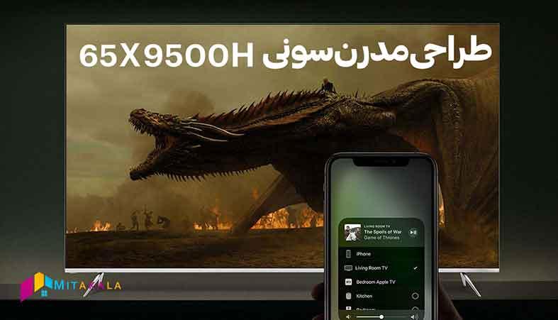 قیمت تلویزیون سونی 65x9500h