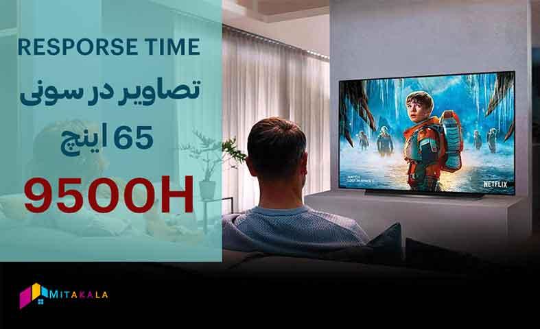 تلویزیون سونی 65 اینچ x9500h